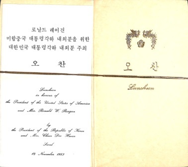 Invitation to luncheon for President of the United States Ronald W. and Mrs. Reagan, hosted by Chun Doo Hwan, President of the Republic of Korea, Seoul, November 12, 1983.