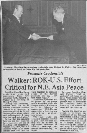 Walker: ROK-U.S. Effort Critical for N.E. Asia Peace